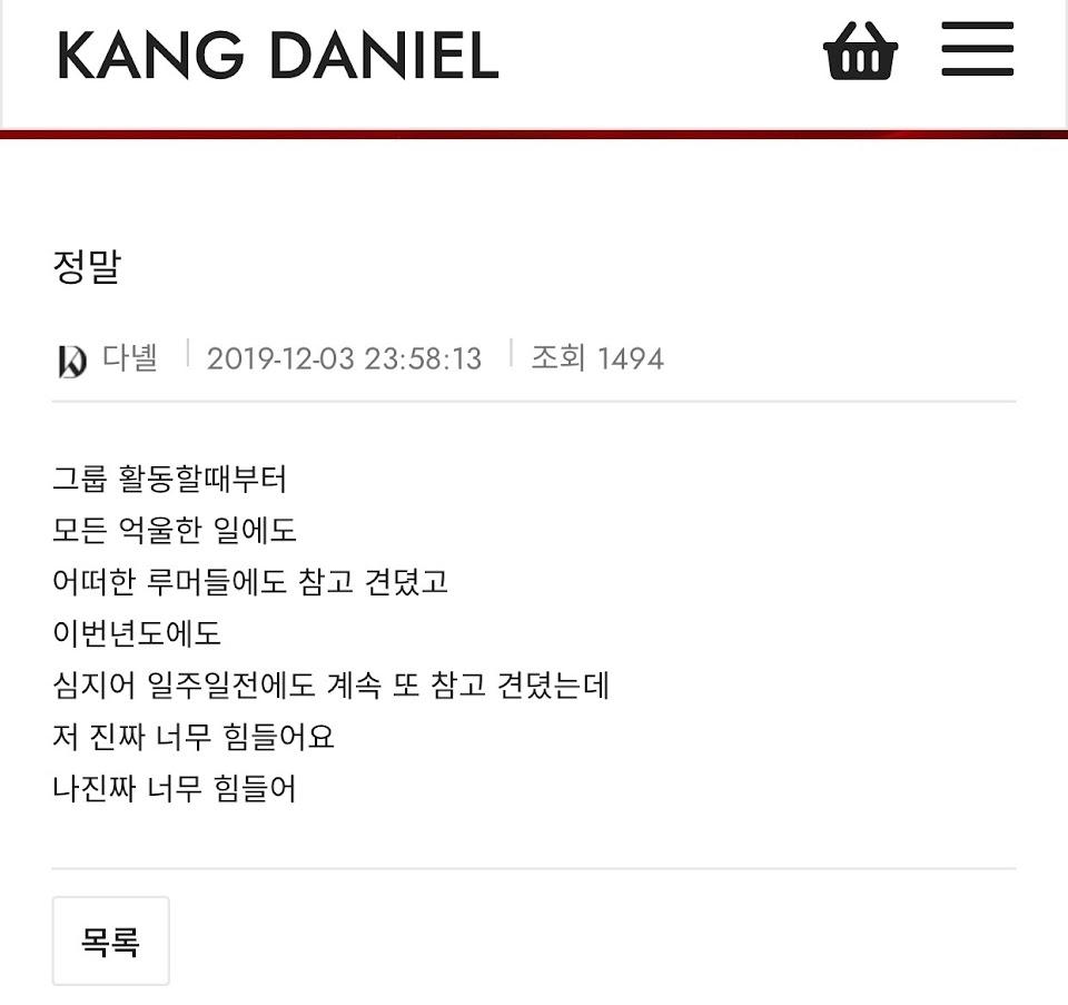 kang daniel fancafe post 3