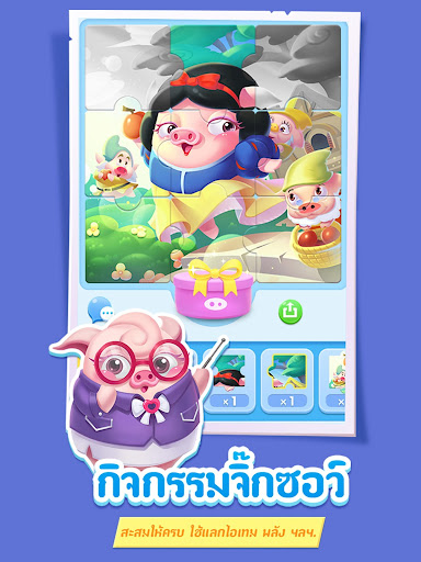 Piggy Boom-New piggy card 3.2.0 screenshots 13