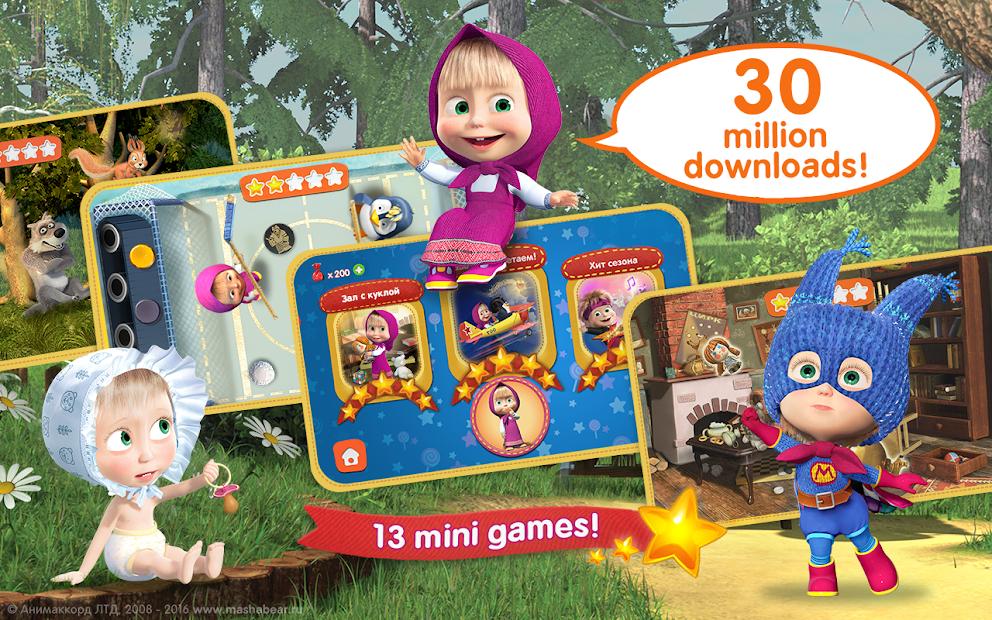 Masha and the Bear Child Games screenshot 16