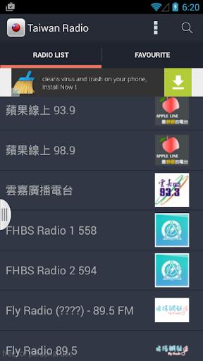 Taiwan Radio