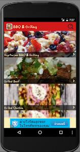Guatemalan Recipes screenshot 5