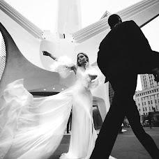 Fotografo di matrimoni Roman Pervak (Pervak). Foto del 18.04.2019