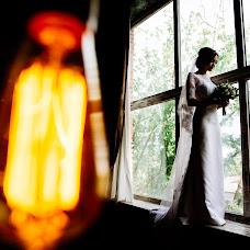 Wedding photographer Viktoriya Moteyunayte (moteuna). Photo of 28.08.2017