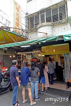 香港陳記燒臘便當粥麵