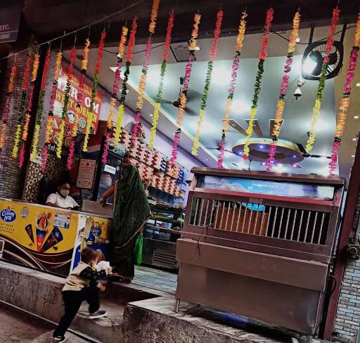 Hari Om Sweet and Restaurant photo