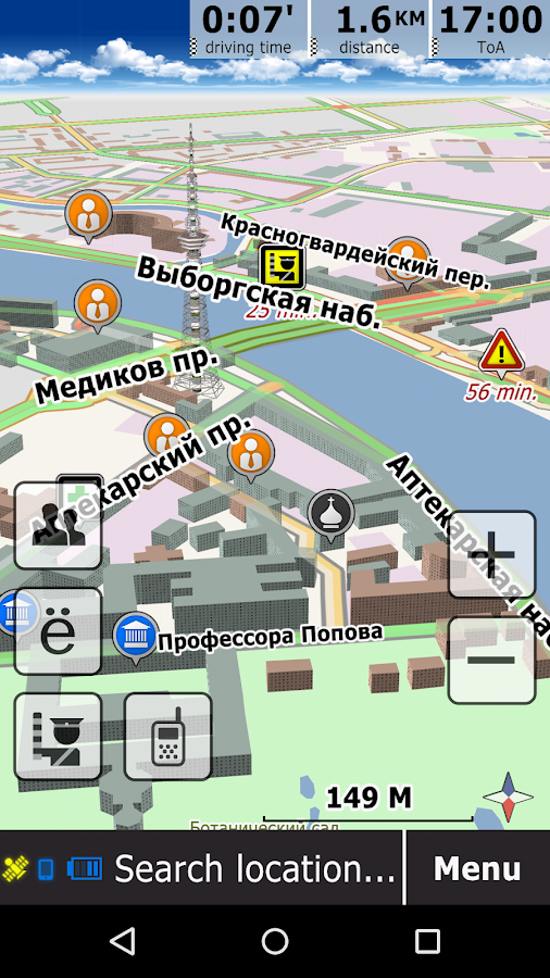 GeoNET. Maps & Friends- screenshot
