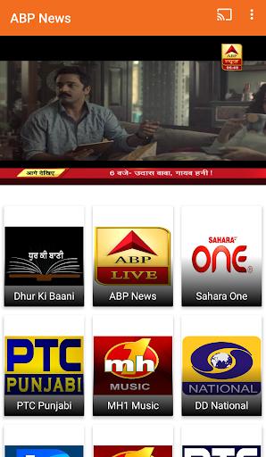 Jugni TV Live Cricket Gurbani 2.5 screenshots 3
