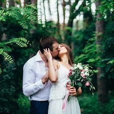 Wedding photographer Darina Zdorenko (gorodinskaj). Photo of 22.08.2018