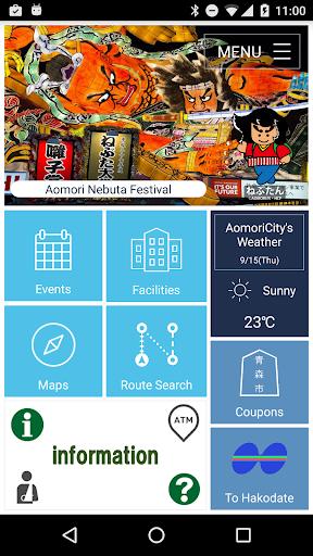 AomoriCity Travel Navi 1.0.46 Windows u7528 1