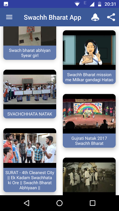 Swachh Bharat Clean India App- screenshot
