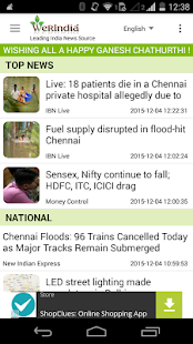 Leading India News Source- screenshot thumbnail