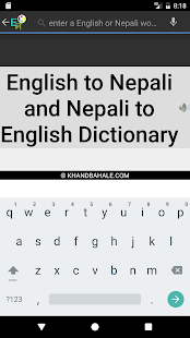 Nepali Talking Dictionary- screenshot thumbnail