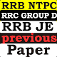 RRB Group D , NTPC JE Previous Year Question Bank APK