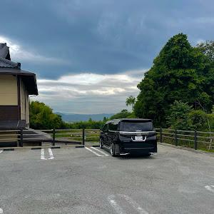 ヴェルファイア AGH30Wのカスタム事例画像 ikkunさんの2021年07月04日12:55の投稿
