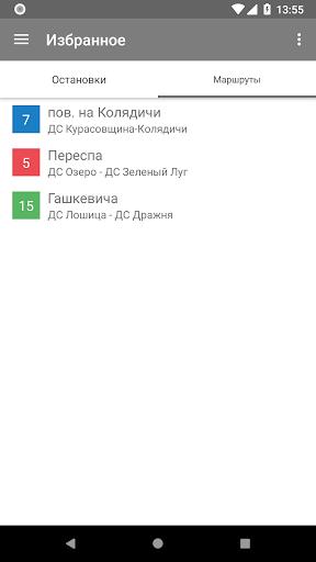 Minsk Transport - timetables android2mod screenshots 6