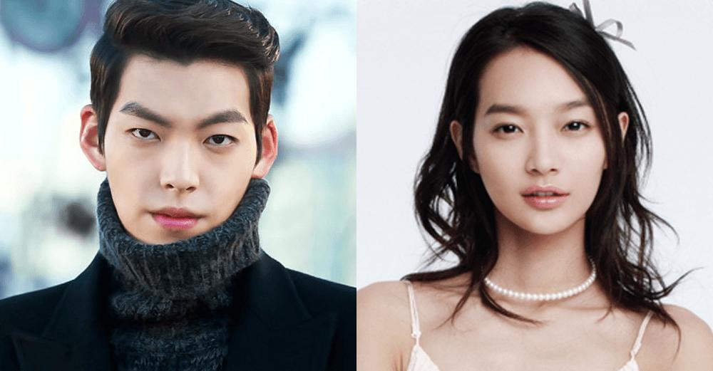Drama korea dating dna problems 4