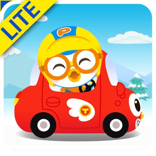 뽀로로 자동차 학습놀이 (Lite) (app)