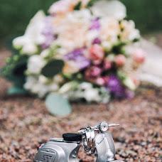 Wedding photographer Evgeniya Mannik (mannka). Photo of 12.09.2016