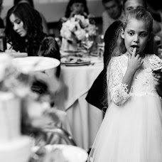 Bryllupsfotograf Yana Zaremba (yanawed7). Bilde av 12.04.2019