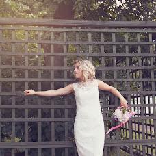 Wedding photographer Mila Nautik (elfe). Photo of 20.05.2015