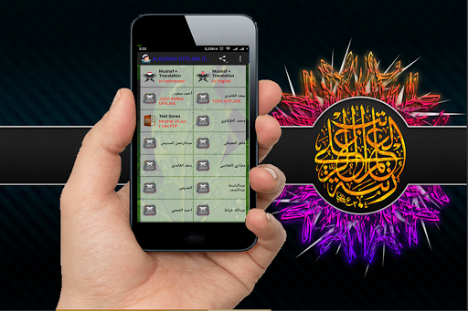 ALQURAN OFFLINE (Full 30Juz) 1.0 screenshots 1