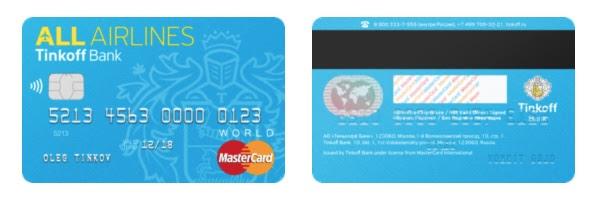 банковские карты в грузии
