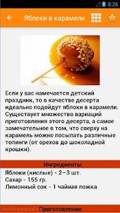 Десерты 2 - náhled
