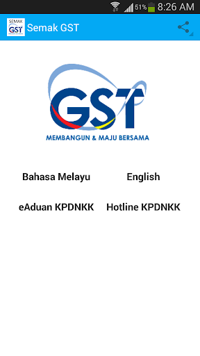 Semak GST