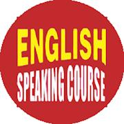 English Speaking course (Quiz)