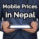Mobile Prices in Nepal Download for PC Windows 10/8/7