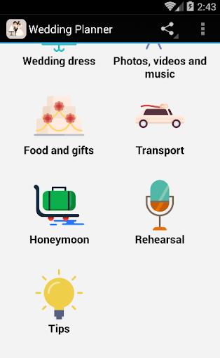 免費下載程式庫與試用程式APP|웨딩 플래너 app開箱文|APP開箱王