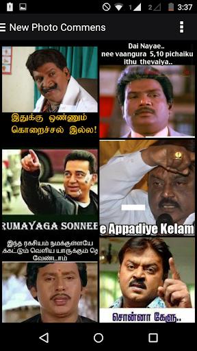 免費下載生產應用APP|Funny Tamil photo Comments app開箱文|APP開箱王