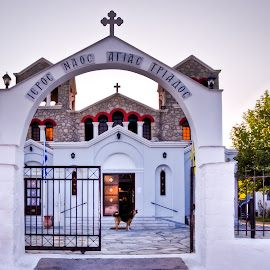 by Eduard Andrica - Buildings & Architecture Other Exteriors ( religion, agia triada, building, arch, church, greece, white, orthodox, architecture, gate, cross )