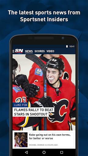 Sportsnet screenshots 1