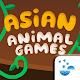 Animal Asian Games (game)