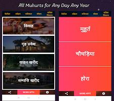 Hindi Calendar 2019 - Panchang 2019 - Free Android app | AppBrain