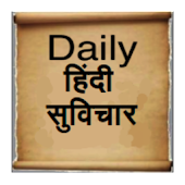 Daily Hindi Suvichar