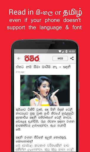 AnyNews : Sri Lanka News