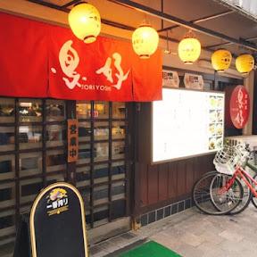 【居酒屋探訪】岡山にはミシュラン一つ星の大衆居酒屋が存在する!岡山市が誇る最高の居酒屋「鳥好 駅前本店」