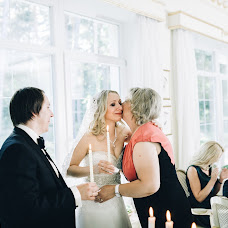 Wedding photographer Nikita Klimovich (klimovichnik). Photo of 16.02.2018