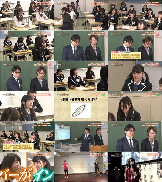 (TV-Variety)(720p) SKE48 ZERO POSITION~チームスパルタ!能力別アンダーバトル~ ep24 151017