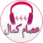 Songs of Issam Kamal icon