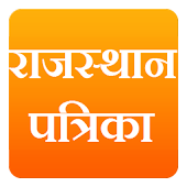 Rajasthan Patrika Hindi News - Live