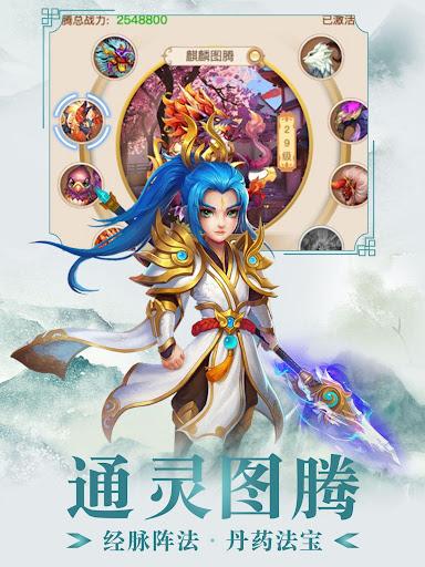 Idle West Journey-RPG Adventure Legend Online Game filehippodl screenshot 11
