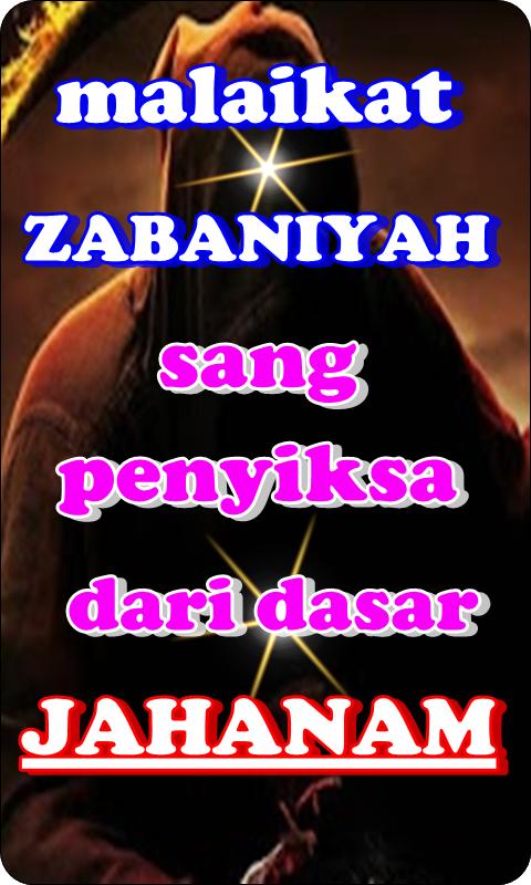 Malaikat Zabaniyah dan Tugasnya - 🇲🇨 ATTARBIYAH