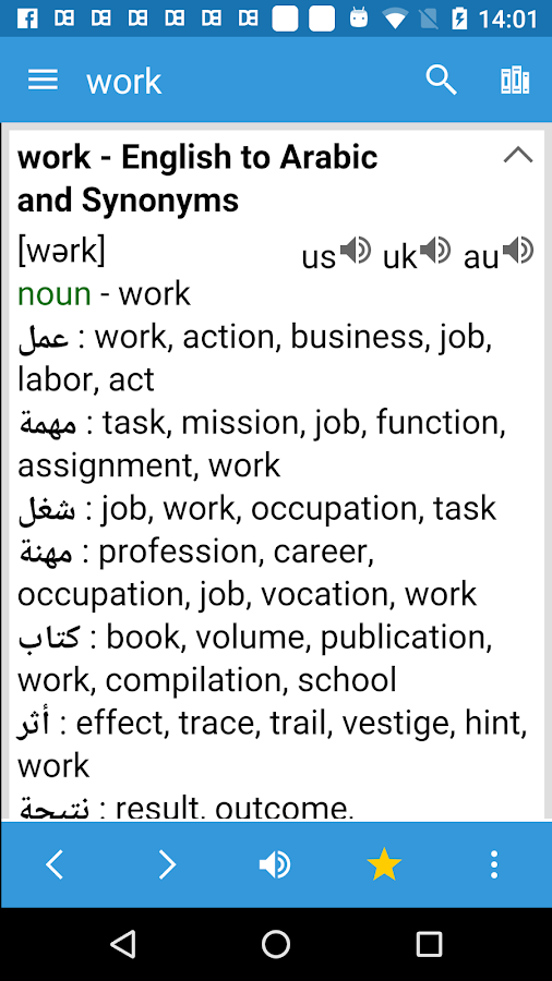 English Arabic Dictionary - Android Apps on Google Play