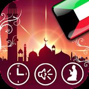 Kuwait Ramadan Prayer Times