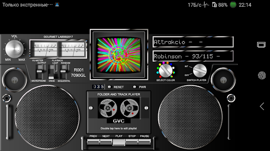 GVC 7090 GL folder & track player - náhled