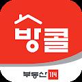 방콜 - 원룸, 투룸, 오피스텔, 부동산 앱 download
