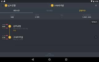 Screenshot of Subway Korea
